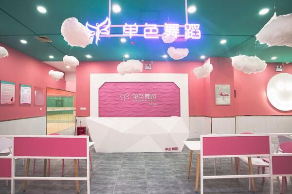 汉阳王家湾馆