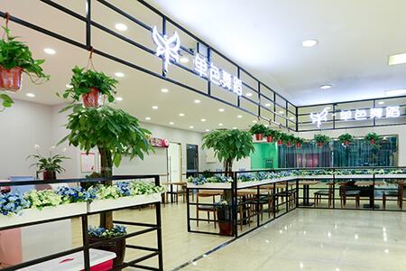 郑州花园路馆